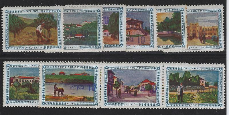 Lot 1 - judaica JNF labels & stamps -  Negev Holyland 92nd Holyland Postal Bid Sale