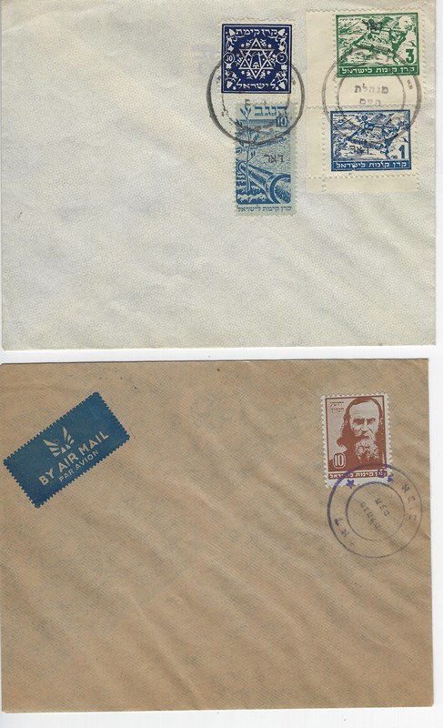 Lot 11 - judaica JNF labels & stamps -  Negev Holyland 92nd Holyland Postal Bid Sale