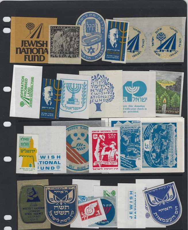Lot 12 - judaica JNF tags & receipts -  Negev Holyland 92nd Holyland Postal Bid Sale