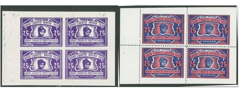 Lot 18 - judaica non JNF labels and stamps -  Negev Holyland 92nd Holyland Postal Bid Sale