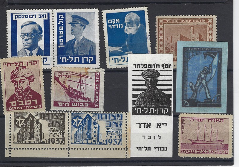 Lot 19 - judaica non JNF labels and stamps -  Negev Holyland 92nd Holyland Postal Bid Sale