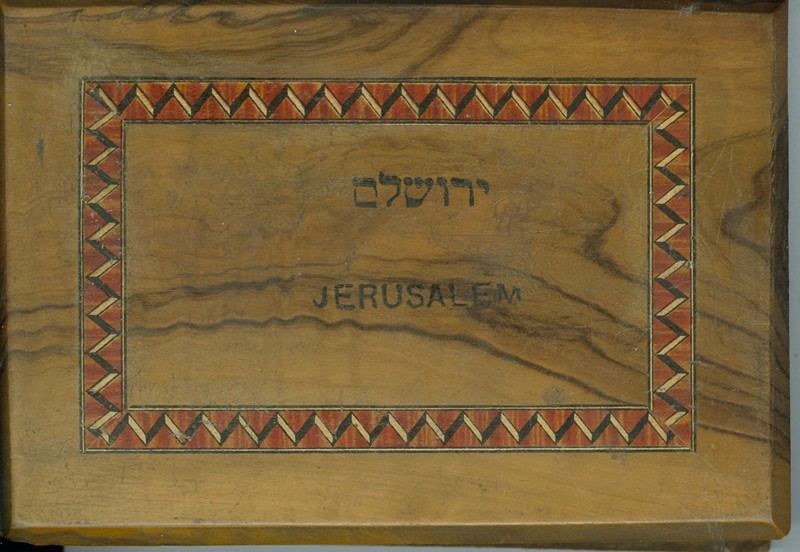 Lot 22 - judaica picture post cards -  Negev Holyland 92nd Holyland Postal Bid Sale