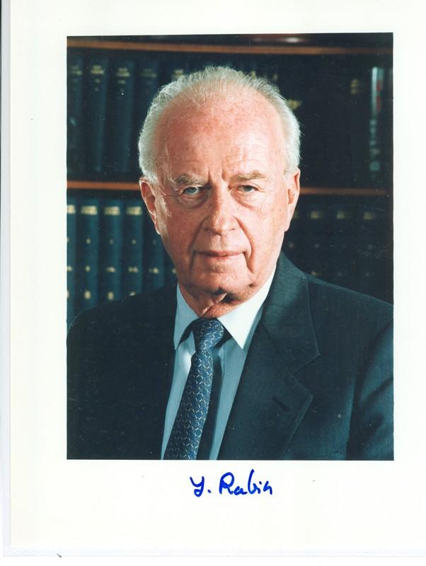 Lot 36 - judaica autographs -  Negev Holyland 92nd Holyland Postal Bid Sale