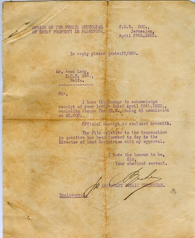 Lot 59 - judaica Misellaneous -  Negev Holyland 92nd Holyland Postal Bid Sale