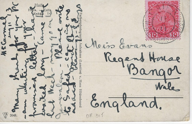 Lot 69 - ottoman period austrian offices -  Negev Holyland 92nd Holyland Postal Bid Sale