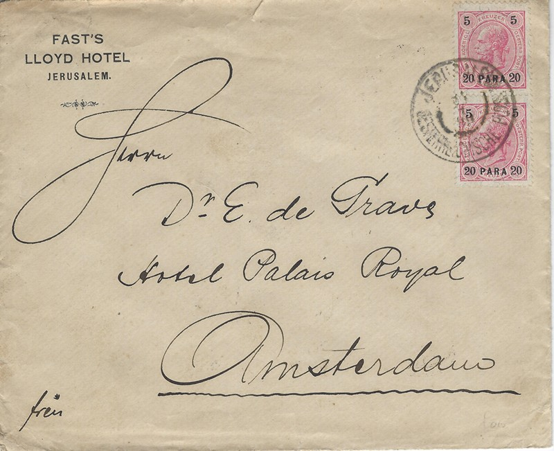 Lot 74 - ottoman period austrian offices -  Negev Holyland 92nd Holyland Postal Bid Sale
