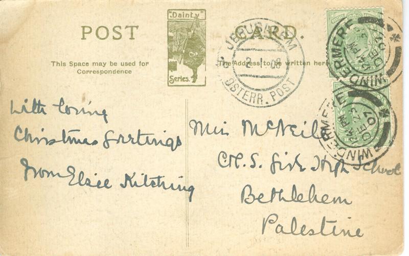 Lot 77 - ottoman period austrian offices -  Negev Holyland 92nd Holyland Postal Bid Sale