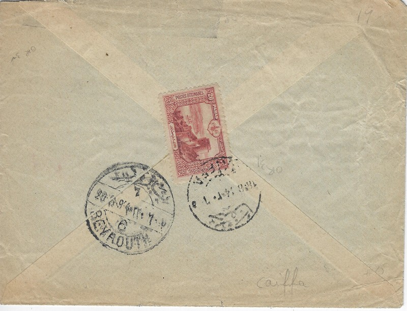 Lot 83 - ottoman period turkish offices -  Negev Holyland 92nd Holyland Postal Bid Sale