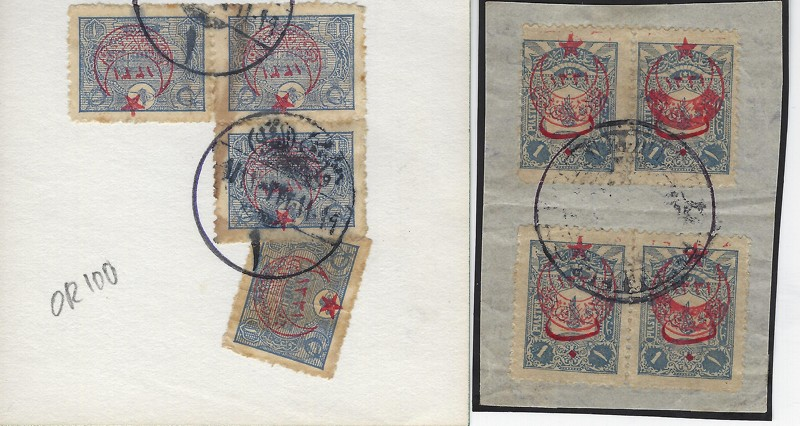Lot 91 - ottoman period turkish offices -  Negev Holyland 92nd Holyland Postal Bid Sale