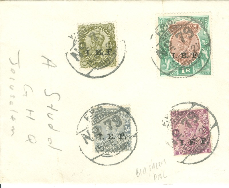 Lot 97 - world war one Indian Forces -  Negev Holyland 92nd Holyland Postal Bid Sale