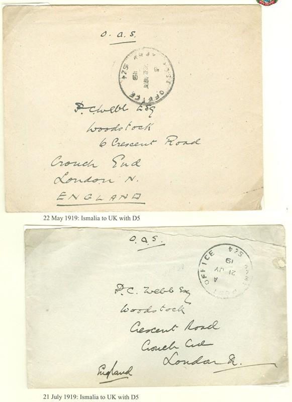 Lot 99 - world war one british forces -  Negev Holyland 92nd Holyland Postal Bid Sale