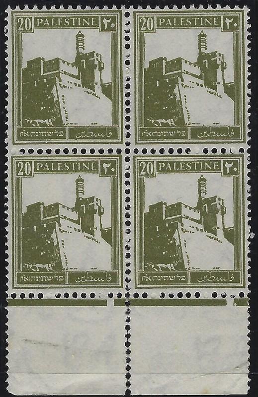 Lot 103 - british mandate stamps -  Negev Holyland 92nd Holyland Postal Bid Sale