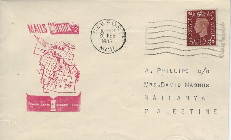 Lot 111 - british mandate postal history -  Negev Holyland 92nd Holyland Postal Bid Sale