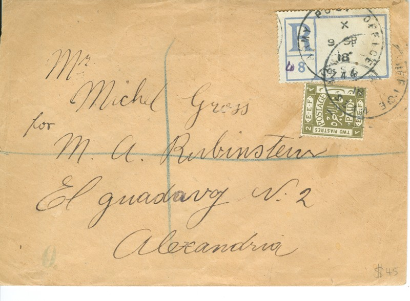 Lot 116 - british mandate early covers (blues), mixed franking; APO, FPO -  Negev Holyland 92nd Holyland Postal Bid Sale