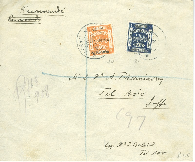 Lot 122 - british mandate Town Postmarks -  Negev Holyland 92nd Holyland Postal Bid Sale