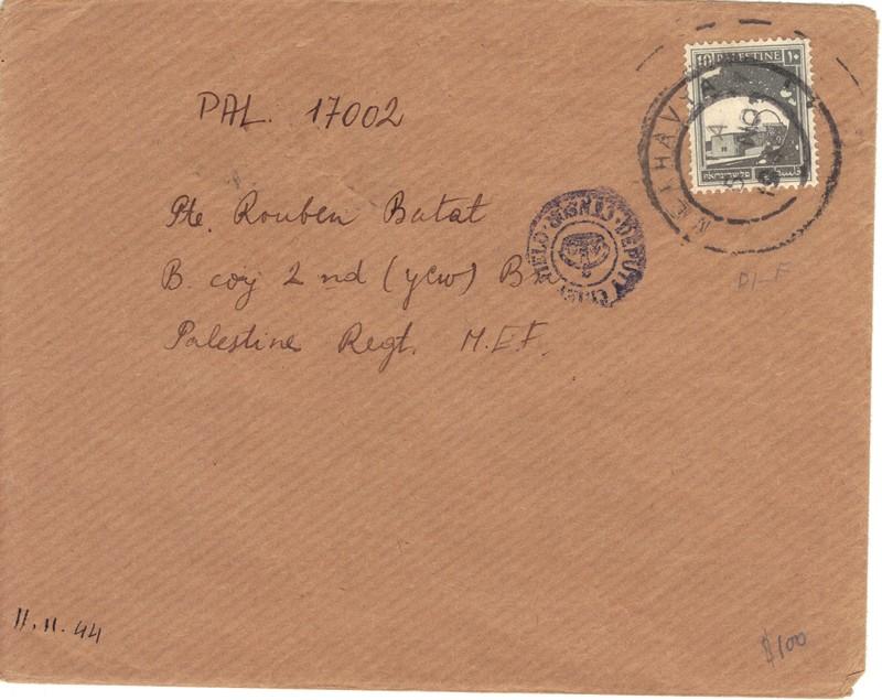 Lot 124 - british mandate Town Postmarks -  Negev Holyland 92nd Holyland Postal Bid Sale