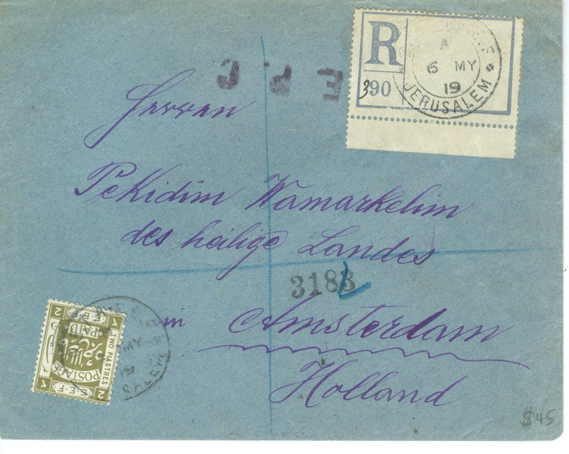 Lot 128 - british mandate large cities -  Negev Holyland 92nd Holyland Postal Bid Sale