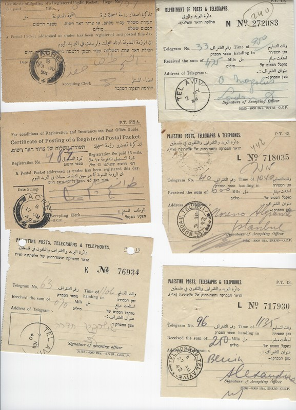 Lot 135 - british mandate other -  Negev Holyland 92nd Holyland Postal Bid Sale