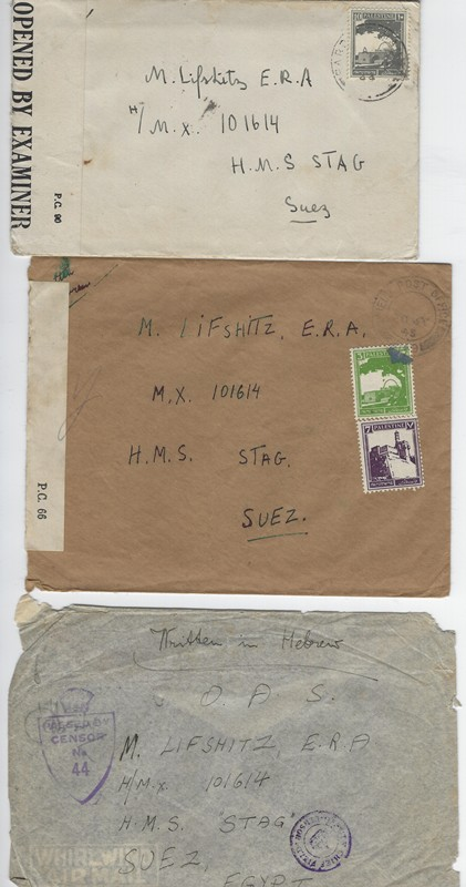 Lot 137 - world war two British Forces in Palestine -  Negev Holyland 92nd Holyland Postal Bid Sale