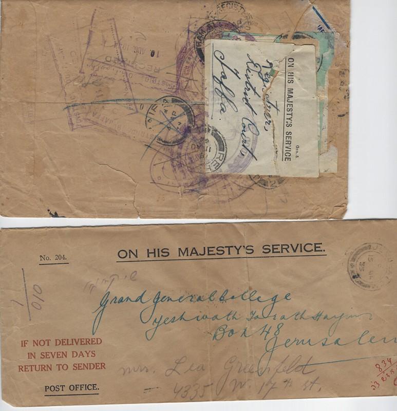 Lot 138 - world war two military forces -  Negev Holyland 92nd Holyland Postal Bid Sale