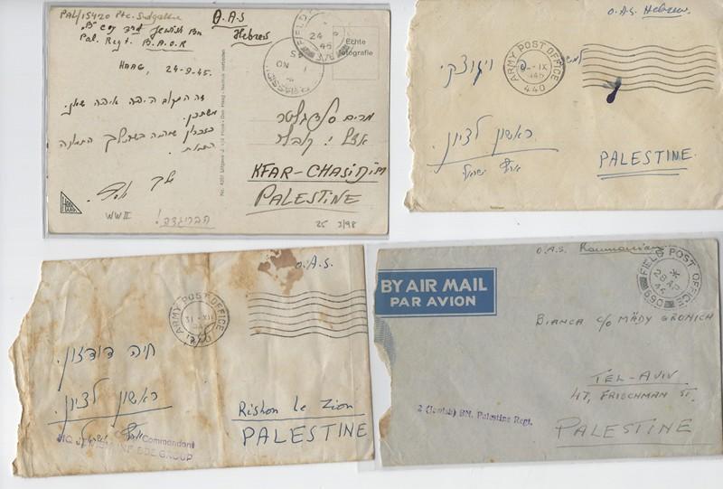 Lot 139 - world war two jewish brigade -  Negev Holyland 92nd Holyland Postal Bid Sale