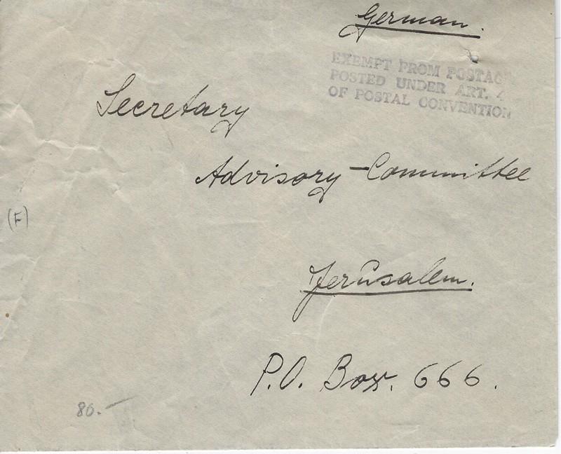 Lot 143 - world war two other -  Negev Holyland 92nd Holyland Postal Bid Sale