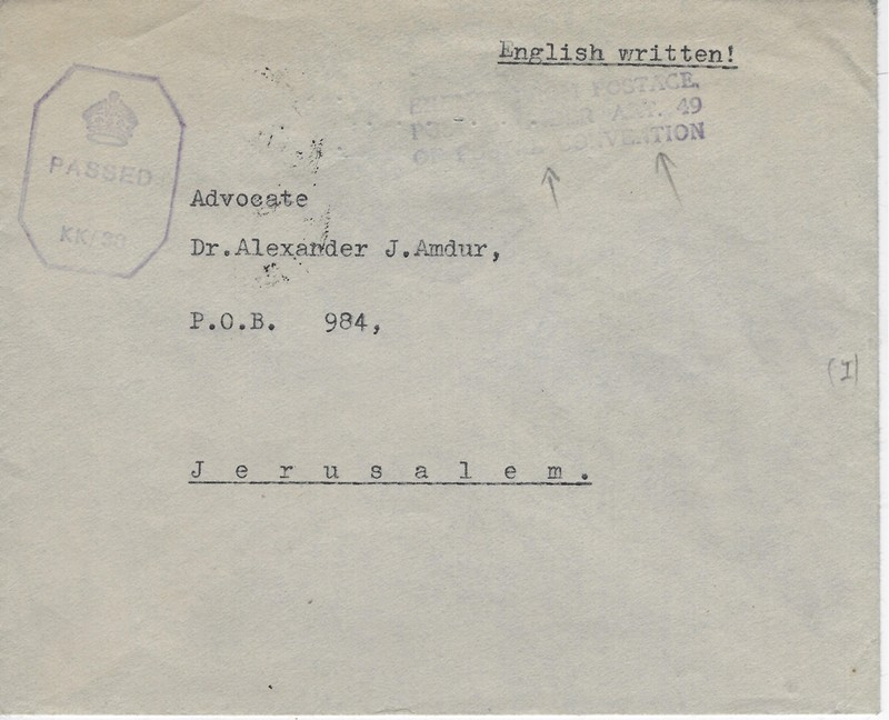 Lot 147 - world war two other -  Negev Holyland 92nd Holyland Postal Bid Sale