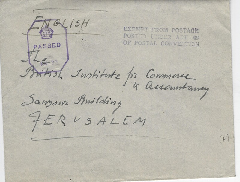 Lot 148 - world war two other -  Negev Holyland 92nd Holyland Postal Bid Sale