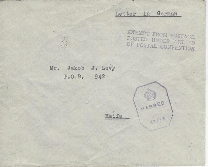 Lot 150 - world war two other -  Negev Holyland 92nd Holyland Postal Bid Sale