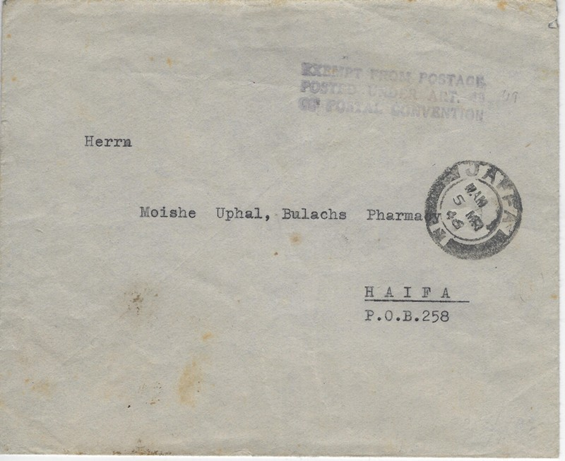 Lot 152 - world war two other -  Negev Holyland 92nd Holyland Postal Bid Sale