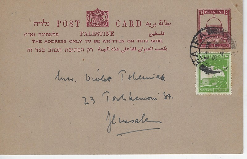 Lot 160 - world war two other items -  Negev Holyland 92nd Holyland Postal Bid Sale