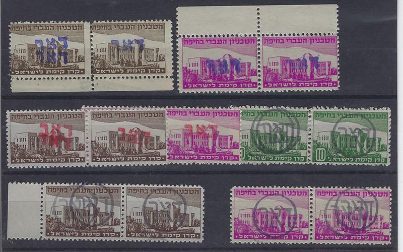 Lot 163 - Interim Period stamps -  Negev Holyland 92nd Holyland Postal Bid Sale