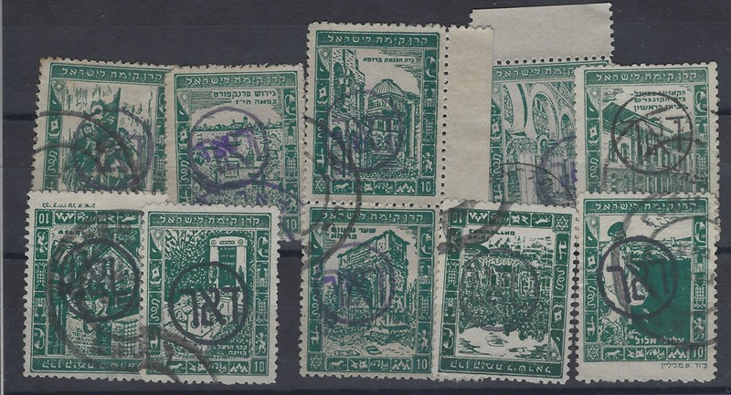 Lot 175 - Interim Period stamps -  Negev Holyland 92nd Holyland Postal Bid Sale