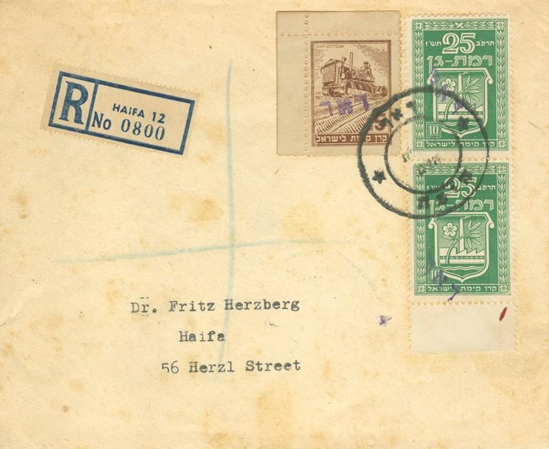 Lot 180 - Interim Period Haifa -  Negev Holyland 92nd Holyland Postal Bid Sale
