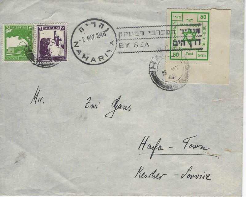 Lot 197 - Interim Period other -  Negev Holyland 92nd Holyland Postal Bid Sale