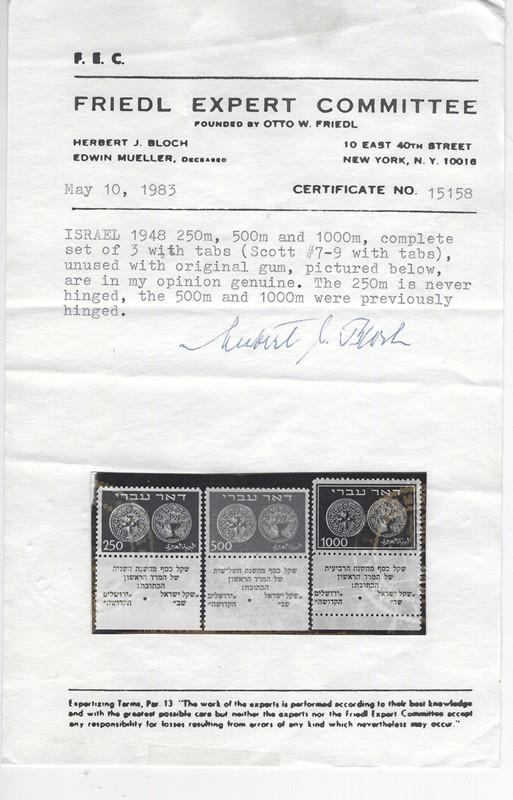 Lot 217 - doar ivri High Values -  Negev Holyland 92nd Holyland Postal Bid Sale