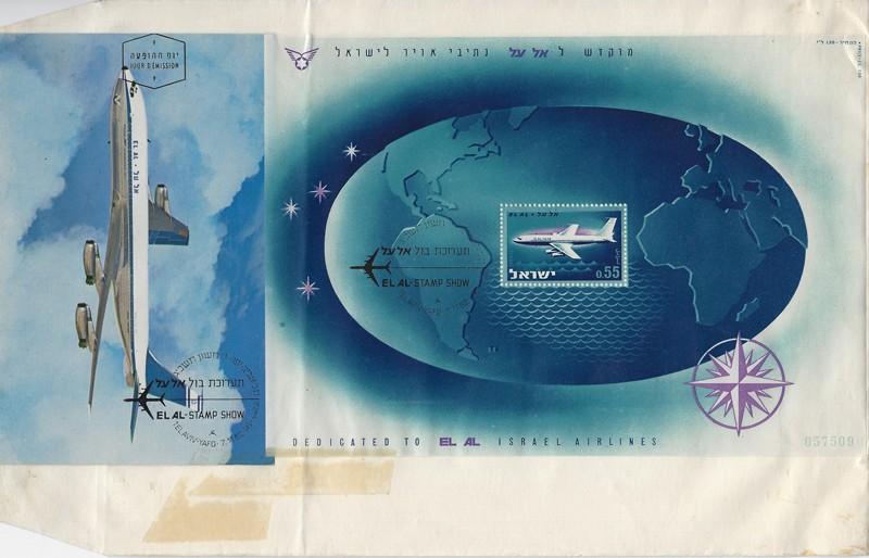 Lot 297 - Israel souvenir sheets -  Negev Holyland 92nd Holyland Postal Bid Sale