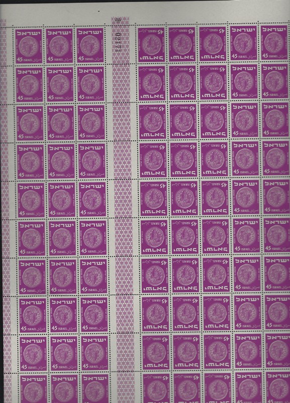 Lot 304 - Israel definitives -  Negev Holyland 92nd Holyland Postal Bid Sale