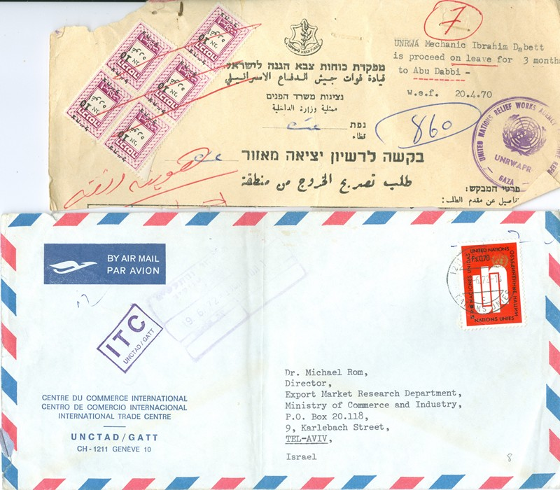 Lot 451 - arabic Jordan & West Bank -  Negev Holyland 92nd Holyland Postal Bid Sale
