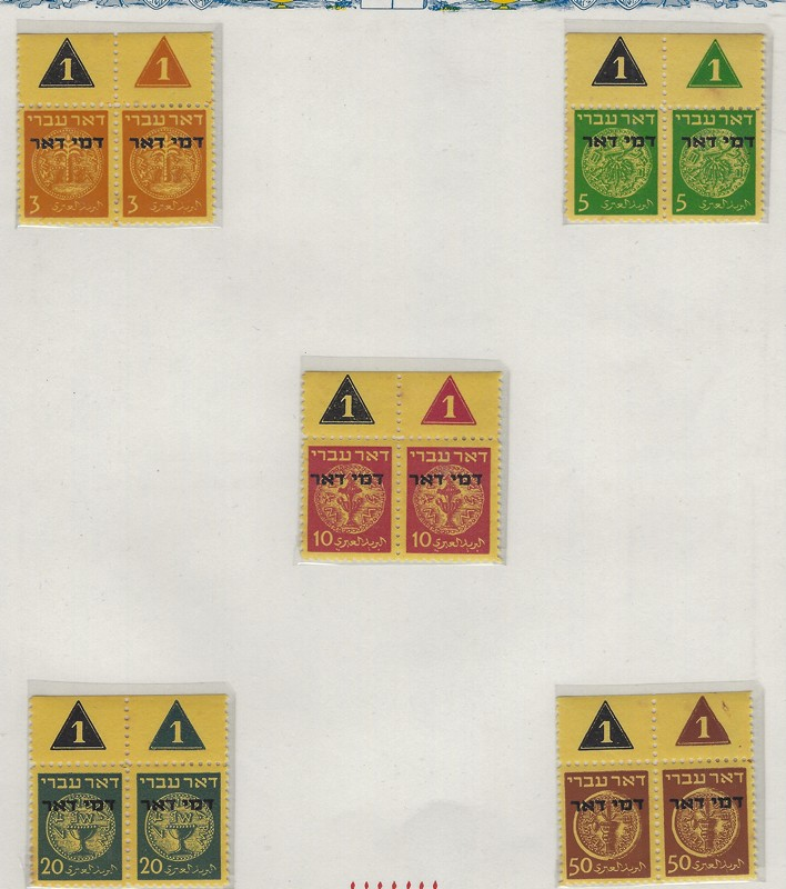 Lot 476 - collections collections -  Negev Holyland 92nd Holyland Postal Bid Sale