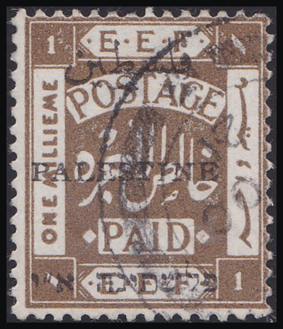 Lot 73 - british mandate in palestine stamps of british mandate in palestine -  Romano House of Stamp sales ltd Auction #39: Worldwide Stamps, Postal History, Worldwide Coins & Worldwide Banknotes