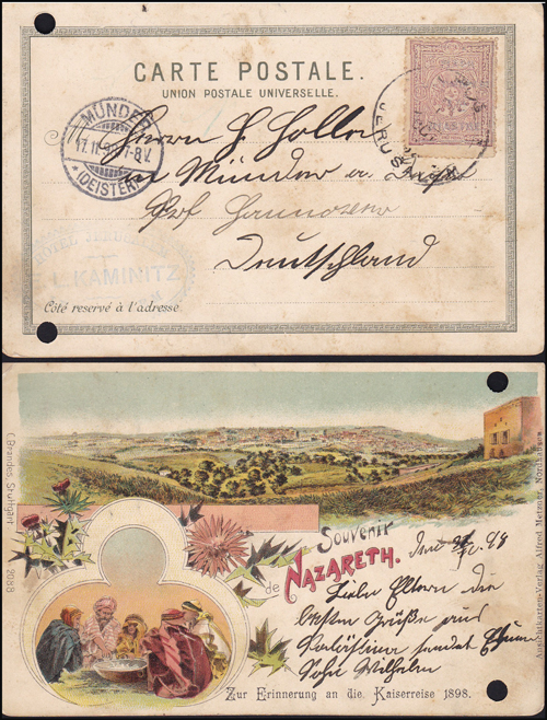 Lot 27 - holyland forerunners hotel post -  Romano House of Stamp sales ltd Auction #39: Worldwide Stamps, Postal History, Worldwide Coins & Worldwide Banknotes