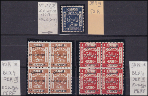 Lot 76 - british mandate in palestine stamps of british mandate in palestine -  Romano House of Stamp sales ltd Auction #39: Worldwide Stamps, Postal History, Worldwide Coins & Worldwide Banknotes