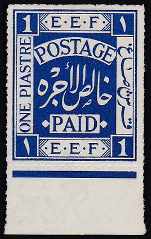 Lot 62 - british mandate in palestine stamps of british mandate in palestine -  Romano House of Stamp sales ltd Auction #39: Worldwide Stamps, Postal History, Worldwide Coins & Worldwide Banknotes