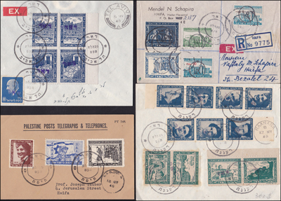 Lot 112 - minhelet ha'am interim period stamps -  Romano House of Stamp sales ltd Auction #39: Worldwide Stamps, Postal History, Worldwide Coins & Worldwide Banknotes