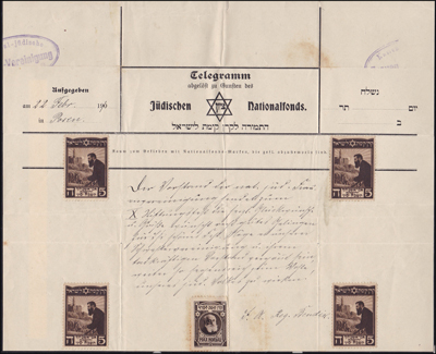 Lot 351 - judaica jnf -  Romano House of Stamp sales ltd Auction #39: Worldwide Stamps, Postal History, Worldwide Coins & Worldwide Banknotes