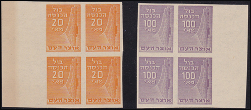 Lot 142 - minhelet ha'am jewish community tax labels (kofer hayishuv) -  Romano House of Stamp sales ltd Auction #39: Worldwide Stamps, Postal History, Worldwide Coins & Worldwide Banknotes