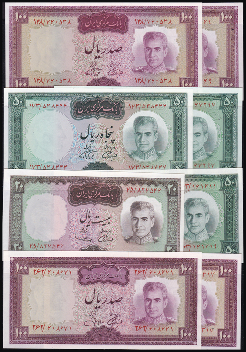 Lot 367 - world wide philately iran -  Romano House of Stamp sales ltd Auction #40