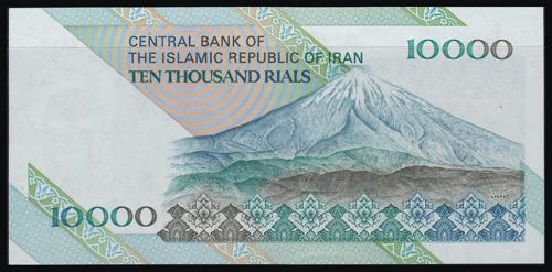 Lot 371 - world wide philately iran -  Romano House of Stamp sales ltd Auction #40