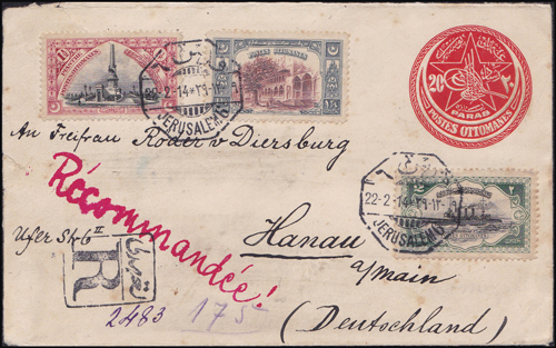 Lot 19 - holyland forerunners ottoman post offices -  Romano House of Stamp sales ltd Auction #39: Worldwide Stamps, Postal History, Worldwide Coins & Worldwide Banknotes